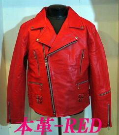 BIG-SIZE 真っ赤な本革UKライダース ビックサイズ レザージャケット REDレッド 5L