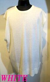 ビッグサイズ レイヤードベスト オーバーサイズ クルーネック 白ホワイト