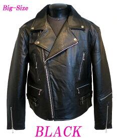 BIG-SIZE 本革UKライダース ビックサイズ レザージャケット 黒 ブラック BLACK 大きなサイズ オーバーサイズ 当店 最大サイズ