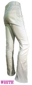 美シルエット シューカットチノ ブーツカット ストレッチ素材 白 ホワイト メンズ スリムパンツ テーパード