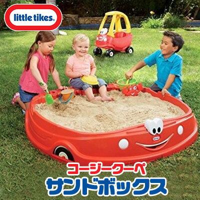 【送料無料】リトルタイクス コージークーペ サンドボックス ふた付き 砂場 砂遊び 砂あそび セット 庭 庭遊び おもちゃ 屋外 外遊び 道具 水遊び 子供 子供用 Little Tikes Cozy Coupe Sandbox