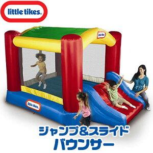 【在庫有り】【大型遊具】リトルタイクス ジャンプ & スライド バウンサー 子供用 家庭用 トランポリン 滑り台 スライダー エアー遊具 ふわふわ Little Tikes Shady Jump 'n Slide Bouncer