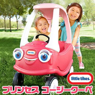 【在庫有り】【送料無料】リトルタイクス プリンセス コージークーペ ベビーウォーカー 歩行器 足けり 乗用車 おもちゃ 室内 室外 屋外 屋内 部屋 庭 公園 女の子 Little Tikes Princess Cozy Coupe