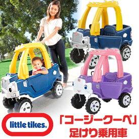 【在庫有り】【送料無料】【ギフト包装不可商品】リトルタイクス コージー / プリンセス コージー オフロードトラック 車 足けり乗用玩具 おもちゃ 室内 外遊び Little Tikes Cozy / Princess Cozy Truck