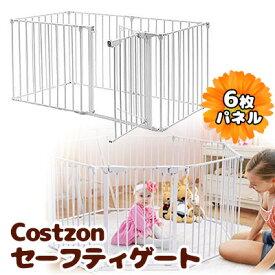 【在庫有り】Costzon ベビー セーフティゲート 6パネル 折りたたみ スチール製 ベビーサークル ベビーゲート ベビーフェンス プレイヤード セーフティゲート ベビーグッズ Costzon製 Costzon Baby Safety Gate (White, 6-Panel)