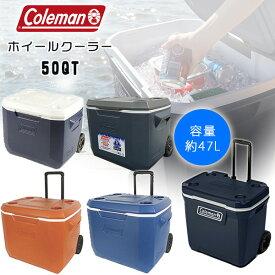 【在庫有り】コールマン クーラーボックス ホイール クーラー 全7色/50QT【容量約47L】New! Coleman キャスター付き 保冷 大容量 大型 アウトドア キャンプ 釣り 国内未入荷色 Coleman 50-Quart Wheeled Cooler