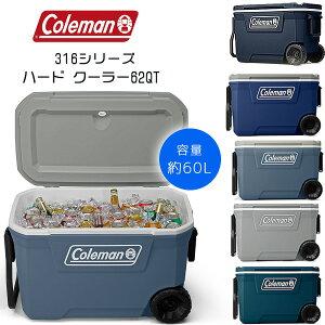 【Coleman】コールマン 316シリーズ ハード クーラー 62QT 容量約60L キャスター付き クーラーボックス キャンプ バーベキュー クーラーボックス 保冷 大容量 大型 アウトドア キャンプ 釣り Colema