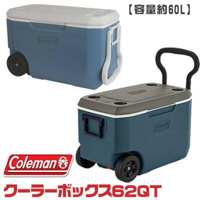 【在庫有り】【送料無料】Coleman コールマン エクストリーム ホイール クーラー ≪ブルー/ホワイト≫ 62QT 容量約60L キャスター付き クーラーボックス キャンプ バーベキュー クーラーボックス 保冷 大容量 大型 アウトドア キャンプ 釣り Xtreme 5 Wheeled Cooler