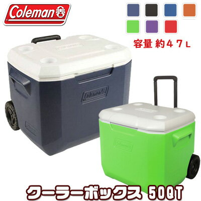 【在庫有り】日本未発売 コールマン クーラーボックス エクストリーム ホイール クーラー/50QT【容量約47L】New! 全7色 Coleman キャスター付き 保冷 大容量 大型 アウトドア キャンプ 釣り 国内未入荷色 Coleman 50-Quart Xtreme Wheeled Cooler