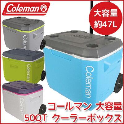 【在庫有り】【送料無料】コールマン エクストリーム 5 ホイールクーラー / 50QT 【大容量約47L】クーラーボックス 保冷 キャンプ用品 アウトドア 釣り フィッシング バーベキュー レジャー ビーチ ピクニック ドリンクホルダー Coleman 50-Quart Xtreme 5 Wheeled Cooler