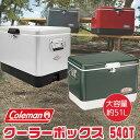 【在庫有り】【一部予約】【送料無料】コールマン スチールベルト クーラー / 54QT 【容量約51L】クーラーボックス 保冷 キャンプ用品 アウトドア 釣り フィッシング バーベキュー レジャー ビーチ ピクニック Coleman 54 Quart Steel Belted Cooler