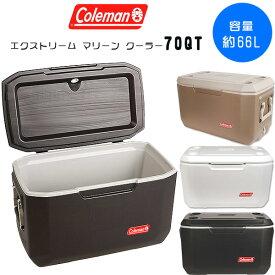 【送料無料】コールマン エクストリーム マリーン クーラー / 70QT 【容量約66L】 クーラーボックス バーベキュー キャンプ バーベキュー 保冷 大型 アウトドア Coleman 70 Quart Xtreme 5 Marine Cooler