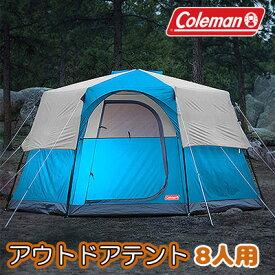 【在庫有り】コールマン オクタゴン アウトドア テント アウトドアテント バーベキュー レインフライ 野外 Outdoor 簡単収納 アウトドア キャンプ Coleman Octagon 98 8-Person Outdoor Tent