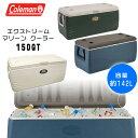【在庫有り】コールマン エクストリーム クーラー / 150QT 【容量約142L】 クーラーボックス 大容量 大型 保冷 アウト…