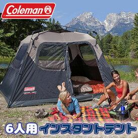 【在庫有り】【Coleman】コールマン インスタント キャビン テント 6人用 約L305cm×W275cm×H183cm バーベキュー 野外 Outdoor 簡単収納 アウトドア キャンプ Coleman 6-Person Instant Cabin Tent
