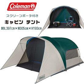 【在庫有り】コールマン スクリーンポーチ付き キャビン テント 6人用 約L397cm×W305cm×H193cm スクリーンポーチ レインフライ バーベキュー 野外 簡単収納 アウトドア キャンプ Coleman 6-Person Cabin Tent