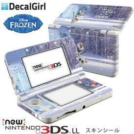 【セール!】【ゆうパケット対応】decalgirlディズニー アナと雪の女王 スキンシール NEW 3DS/3DSLL&3DS/3DSLL用 《オラフ》2015年新型 ニンテンドー 3DS/3DSLLカバー ケース デコシール