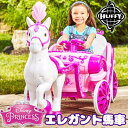 【在庫有り】Huffy ディズニー プリンセス ロイヤルホース and キャリッジ ライドオン 子供用 電動乗用玩具 馬車 充電…