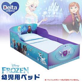【在庫有り】デルタ ディズニー アナと雪の女王 幼児用ベッド プリンセス アナ エルサ オラフ トドラーベッド キッズ 子供用 木製 幼児用 ベッド 子供用家具 子供部屋 Delta Children Disney Frozen Wood Toddler Bed
