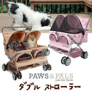 【在庫有り】Paws & Pals ダブル ストローラー 2個分離式 多頭 通気性 お散歩 買い物 おでかけ 安定 収納 コンパクト 折りたたみ Paws & Pals Double Stroller