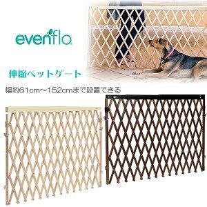 【在庫有り】【PET】イーブンフロー エクスパンション ウォークスルー ゲート ワイド ペットゲート 伸縮 固定 丈夫 ペット用品 台所 玄関 簡単 軽量 ペット 犬 猫 Evenflo Expansion Walk Thru Gate