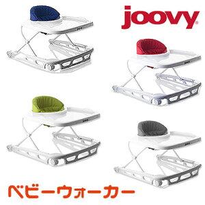 【在庫有り】Joovy スプーン ウォーカー ベビーウォーカー 歩行器 軽量 コンパクト ベビー ウォーカー テーブル 食事テーブル Joovy Spoon Walker