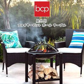 【在庫有り】Best Choice Products ファイヤーピット ボール テーブル 焚き火台 アウトドア キャンプ 屋外用 グランピング ベランダ テラス ガーデンバーベキュー BBQ 庭 おうちキャンプ Best Choice Products 21.5in Fire Pit Bowl Table