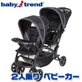【在庫有り】ベビートレンド エクリプス シット アンド スタンド ダブル ストローラー《オニキス》ベビーカー 二人乗り ツイン タンデム 2人乗り 縦型 兄弟 姉妹 双子 チャイルドシート Baby Trend Eclipse Sit 'n Stand Double Stroller - Onyx