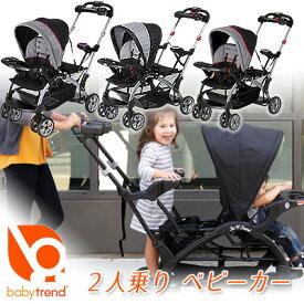 【在庫有り】ベビートレンド シット アンド スタンド ウルトラ ストローラー ベビーカー 2人乗り 兄弟 姉妹 軽量 コンパクト 二人乗り おでかけ Baby Trend Sit N' Stand Ultra Stroller