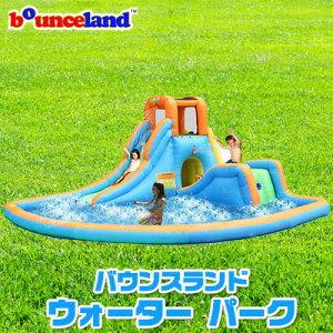【在庫有り】【大型遊具】バウンスランド インフレータブル カスケード ウォーター スライド with プール スライダー 滑り台 すべり台 クライミング 水遊び 子供用 家庭用 Bounceland Inflatable Cas