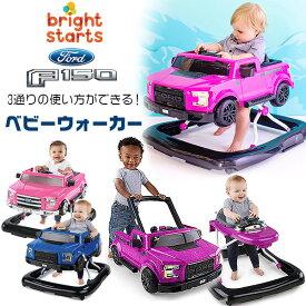 【在庫有り】ブライトスターツ 3Way フォード F-150 ウォーカー ベビーウォーカー ベビー 赤ちゃん 歩行器 室内グッズ 音 光 ライト 軽量 コンパクト ボリュームコントロール機能 Bright Starts 3 Ways to Play Walker - Ford F-150