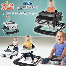【在庫有り】ブライトスターツ 3Way フォード F-150 ウォーカー ベビーウォーカー ベビー 赤ちゃん 歩行器 室内グッズ 音 光 ライト 軽量 コンパクト ボリュームコントロール機能 Bright Starts 3 Ways to Play Walker Ford F-150