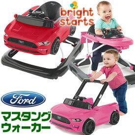 【在庫有り】ブライトスターツ 3Way フォード マスタング ウォーカー ベビー 赤ちゃん 歩行器 室内グッズ 音 光 ライト 軽量 コンパクト ボリュームコントロール機能 Bright Starts 3 Ways to Play Walker - Ford Mustang