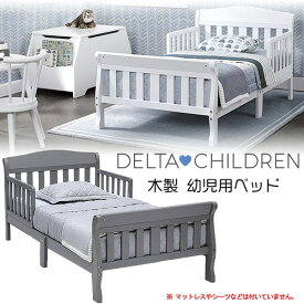 【在庫有り】【Delta Children】デルタ 木製 幼児用ベッド トドラーベッド キッズ 子供用 幼児用 木製ベッド お洒落 ベッド 子供用家具 子供部屋 Delta Children Canton Toddler Bed