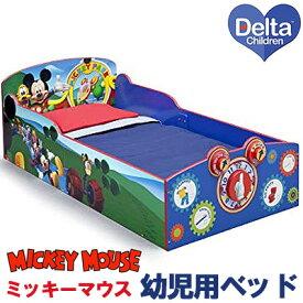 【在庫有り】デルタ チルドレン インタラクティブ ウッド トドラーベッド 《ミッキーマウス》 ディズニー ミッキー 木製 幼児用ベッド キッズ 子供用 幼児用 ベッド 子供用家具 子供部屋