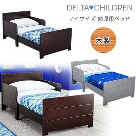 【在庫有り】【Delta Children】デルタ マイサイズ 幼児用ベッド 木製 トドラーベッド キッズ 子供用 幼児用 木製ベッド お洒落 ベッド 子供用家具 子供部屋 Delta Children MySize Toddler Bed
