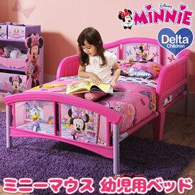 デルタ ディズニー ミニーマウス 幼児用ベッド トドラーベッド キッズ 子供用 幼児用 ベッド 子供用家具 子供部屋 BB86686MN Delta Disney Minnie Mouse Plastic Toddler Bed