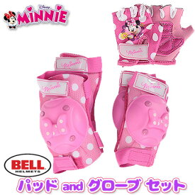 【在庫有り】【Bell製】ベル ディズニー ミニーマウス パッド and グローブ セット (膝パッド 肘パッド グローブ) 子供用 キッズ プロテクター 自転車 キックボード スケートボード スケボー Bell Disney Minnie Mouse Bow Protective Pad and Glove Set