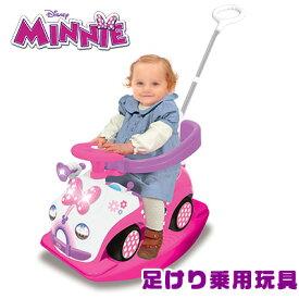 【在庫有り】ディズニー ミニーマウス 4-in-1 ライドオン - ミッキーマウス クラブハウス 足けり乗用玩具 乗り物おもちゃ 足けり おもちゃ キックカー 手押し車 足蹴り乗用玩具 1歳 誕生日 お祝い Mickey Mouse Clubhouse 4-in-1 Ride On - Minnie Mouse