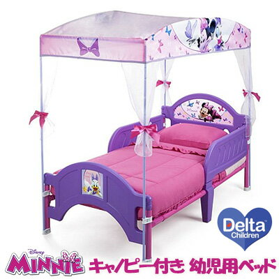 【在庫有り】【送料無料】デルタ ディズニー ミニーマウス キャノピー付き 幼児用ベッド Disney Minnie Mouseミニー トドラーベッド キッズ 子供用 幼児用 ベッド 子供用家具 子供部屋 Disney Minnie Mouse Canopy Toddler Bed