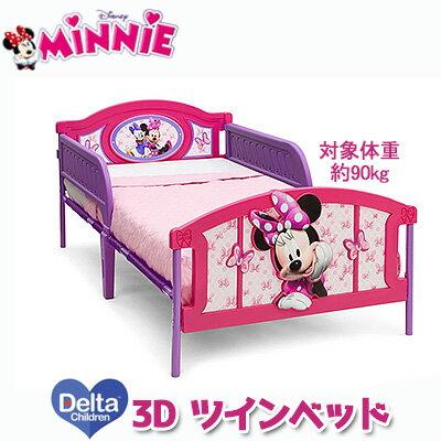 【在庫有り】【送料無料】デルタ ディズニー ミニーマウス 3D ツインベッド トドラーベッド キッズ 子供用 幼児用 ベッド 子ども用ベッド 子供用家具 子供部屋 Delta Children Minnie Mouse Plastic 3D Twin Bed