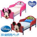 【在庫有り】【送料無料】デルタ ディズニー ミッキーマウス / ミニーマウス 3D 幼児...