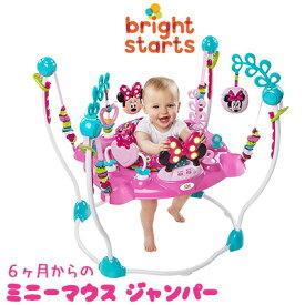 【在庫有り】ディズニー ベビー ミニーマウス ピーカブー アクティビティー ジャンパー ジャンプ 赤ちゃん ベビー 室内 遊具 簡単 取り付け 音楽 長さ調整 洗濯 運動 Disney Baby Minnie Mouse PeekABoo Activity Jumper