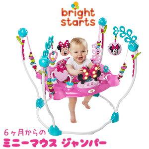 【在庫有り】ディズニー ベビー ミニーマウス ピーカブー アクティビティー ジャンパー ジャンプ 赤ちゃん ベビー 室内 遊具 簡単 取り付け 音楽 長さ調整 洗濯 運動 Disney Baby Minnie Mouse PeekABo