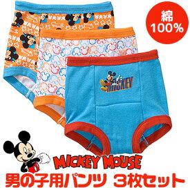 【在庫有り】【ゆうパケット対応】ディズニー ミッキーマウス 男の子用 トレーニング パンツ 3枚組 男児パンツ 子供 下着 3枚セットパンツ 【2T/体重13〜14kg位】【3T/体重14〜16kg位】Disney Mickey Mouse Toddler Boys' Training Pants