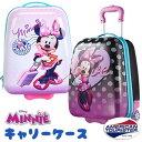 【在庫有り】アメリカンツーリスター ディズニー ミニーマウス ハードサイド ラゲッジ スーツケース キャリーバッグ キャリーケース トランク バッグ 90461-L 90461-W キッズ 子供用 旅行 帰省 遠足 American Tourister Disney Minnie Mouse Hardside Luggage
