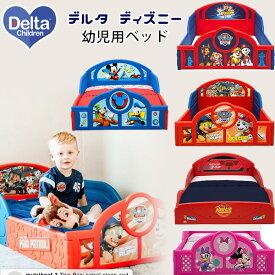 【3/1ポイント2倍】デルタ ディズニー 幼児用ベッド トドラーベッド キッズ 子供用 幼児用 ベッド 子ども用ベッド 子供用家具 子供部屋 Delta Children Disney Plastic Sleep and Play Toddler Bed