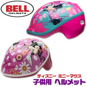 【在庫有り】ベル ディズニー ミニーマウス 子供用 ヘルメット 自転車 ヘルメット キッズ おしゃれ 防災用 キックボード スケボー Bell Disney Minnie Mouse Toddler Bike Helmet