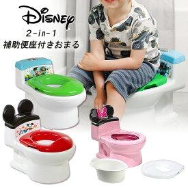 【在庫有り】ディズニー ミッキーマウス ミニーマウス 2-in-1 トイレトレーニング おまる 補助便座付きおまる Disney ImaginAction Mickey Mouse Minnie Mouse 2-in-1 Potty Training Toilet
