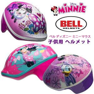 【在庫有り】ベル ディズニー ミニーマウス 子供用 ヘルメット 幼児用 ジュニア キッズ 自転車 三輪車 おしゃれ 防災用 キックボード スケートボード スケボー 女の子 Bell Disney Minnie Mouse Toddl